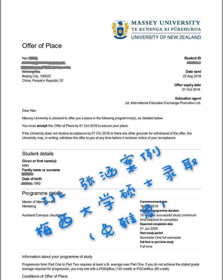 美国本科毕业喜提新西兰硕士offer一枚