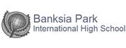 班克西亚帕克国际中学