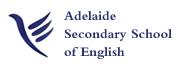 阿德莱德英语中学