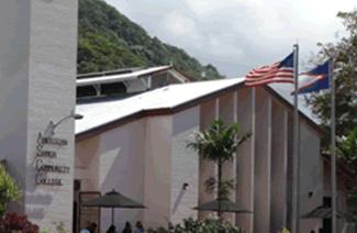 美国萨摩亚社区学院
