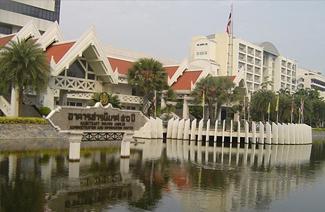 泰国农业大学