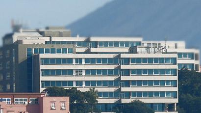 那不勒斯Suor Orsola Benincasa大学