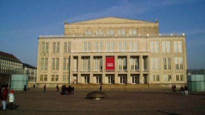 纳威克大学学院