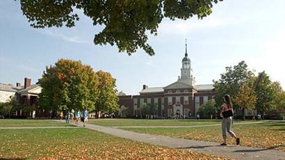 巴克纳尔大学