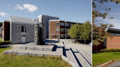布斯克鲁德大学学院