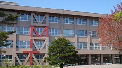 室兰工业大学