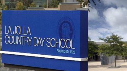 拉荷亚国家走读学校