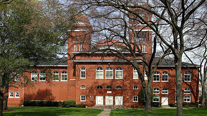 厄斯金学院