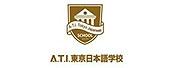ATI东京日本语学校