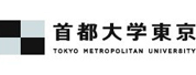 首都大学东京
