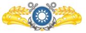 海军军官学校