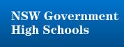 新南威尔士州政府中学