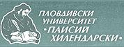 普罗夫迪夫大学