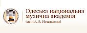 敖德萨国立音乐学院