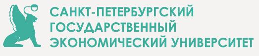 圣彼得堡国立财经大学
