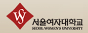 首尔女子大学