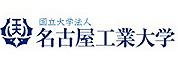 名古屋工业大学