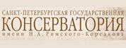 圣彼得堡音乐学院