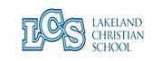 莱克兰基督学校