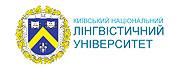 基辅国立语言大学