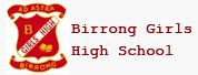 Birrong Girls High School