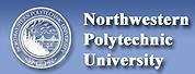 西北理工大学
