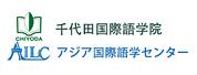 千代田国际语学院