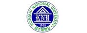 国立公州大学