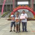 青海建筑职业技术学院