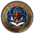 海军工程大学