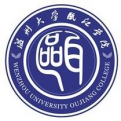 温州大学瓯江学院