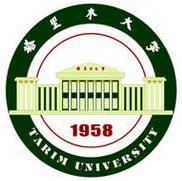 塔里木大学