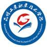昆明工业职业技术学院