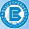 福建对外经济贸易职业技术学院