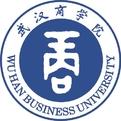 武汉商业服务学院
