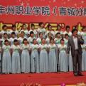 内蒙古丰州职业学院