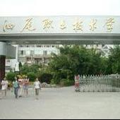 汕尾职业技术学院