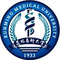 昆明医学院
