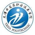 天津开发区职业技术学院