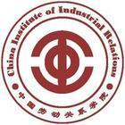 中国劳动关系学院