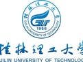桂林工学院