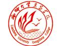 聊城大学东昌学院