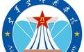 桂林空军学院