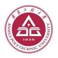 安徽工程科技学院