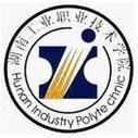湖南工业职业技术学院