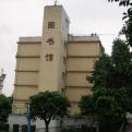 广东体育职业技术学院
