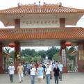 广西电力职业技术学院