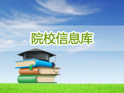 湖北财税职业学院