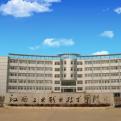 江西工业职业技术学院
