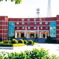 潮汕职业技术学院